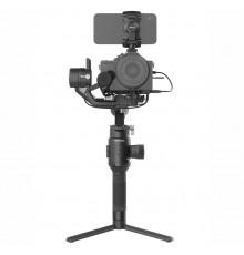 Louer Pied Camera Stabilisateur DJI Ronin SC Noir prestataire audiovisuel captation multicam film d'entreprise Marseille Aubagne